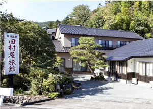 田村屋旅館 外観