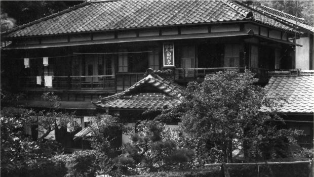 福島県いわき市 谷地の湯 田村屋旅館|昭和初期の外観